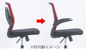 chair-img1