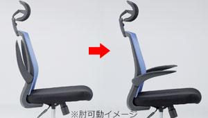chair-img2